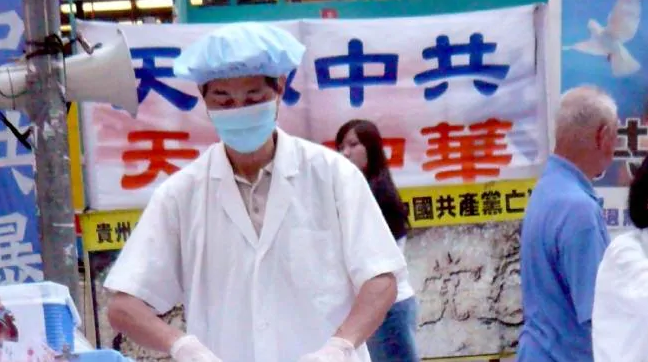 China 'harvesting organs' from prisoners