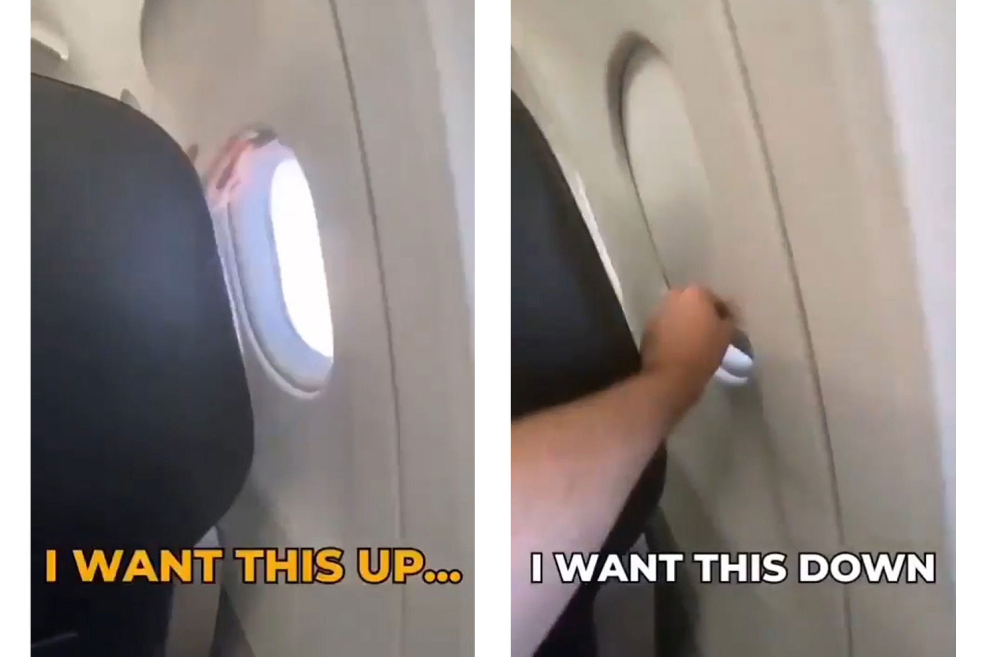 Throwing shade: Who has ownership over a plane window?
