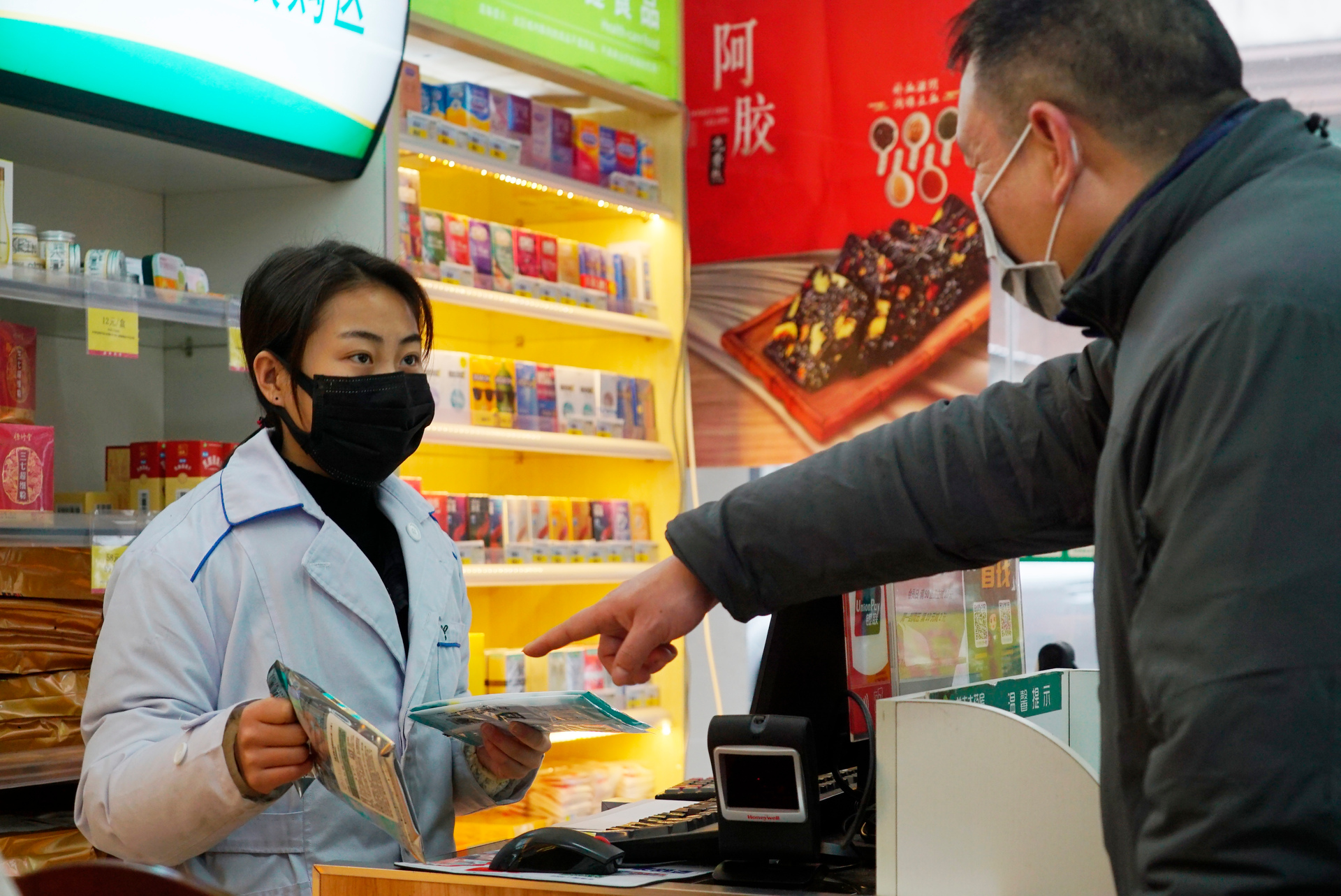 All you need to know about the China outbreak virus